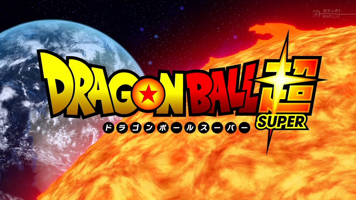 dragon_ball_super_opening_logo